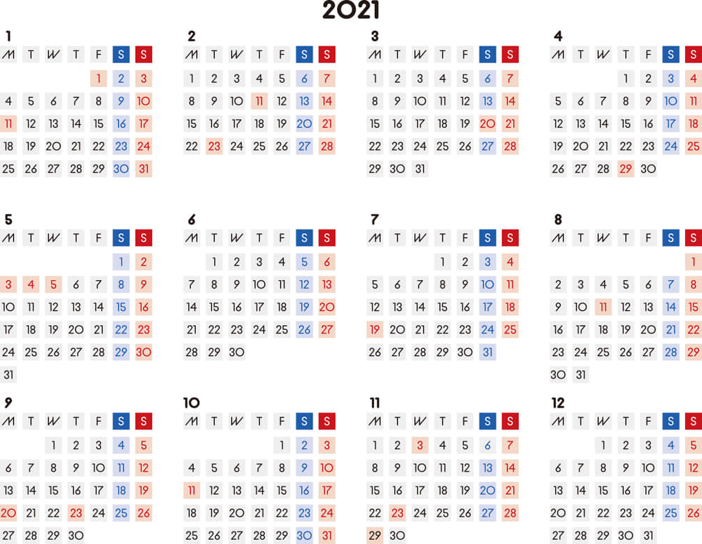 カレンダー 2021 無料 シンプルなカレンダー A4 四角バージョン 横型(月曜始まり)