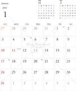 イラストデータ販売|カレンダー 2021 最新の祝日|1月 シンプルなカレンダー A4 1ヶ月毎(日曜始まり)
