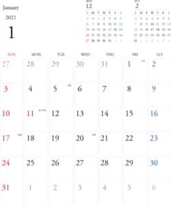 カレンダー 2021 無料|1月 シンプルなカレンダー A4 1ヶ月毎(日曜始まり)