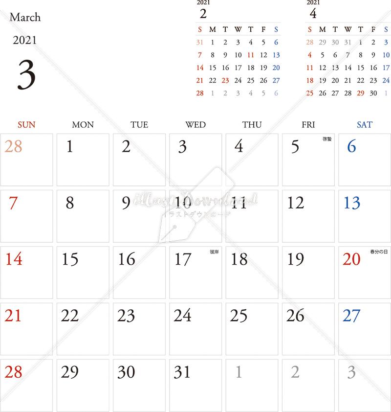 イラストデータ販売|カレンダー 2021 最新の祝日|3月 シンプルなカレンダー A4 1ヶ月毎(日曜始まり)