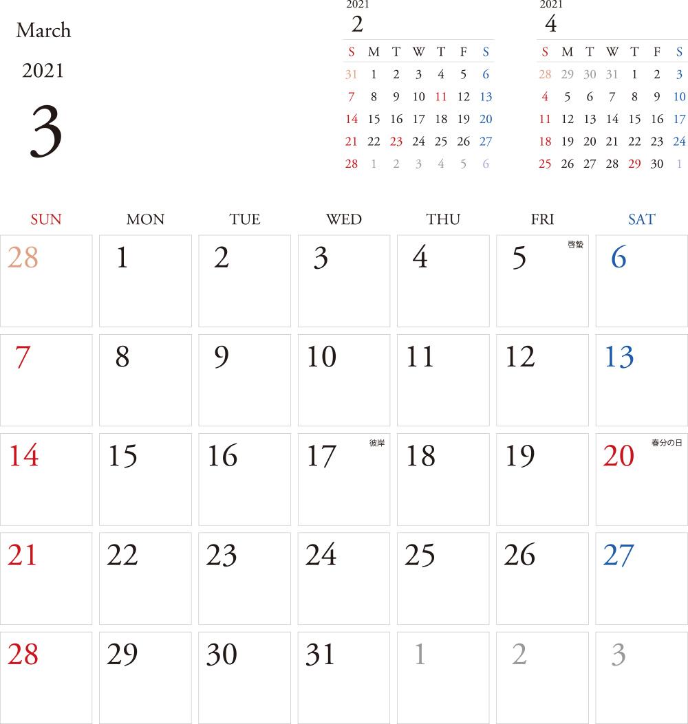 カレンダー 2021 無料|3月 シンプルなカレンダー A4 1ヶ月毎(日曜始まり)
