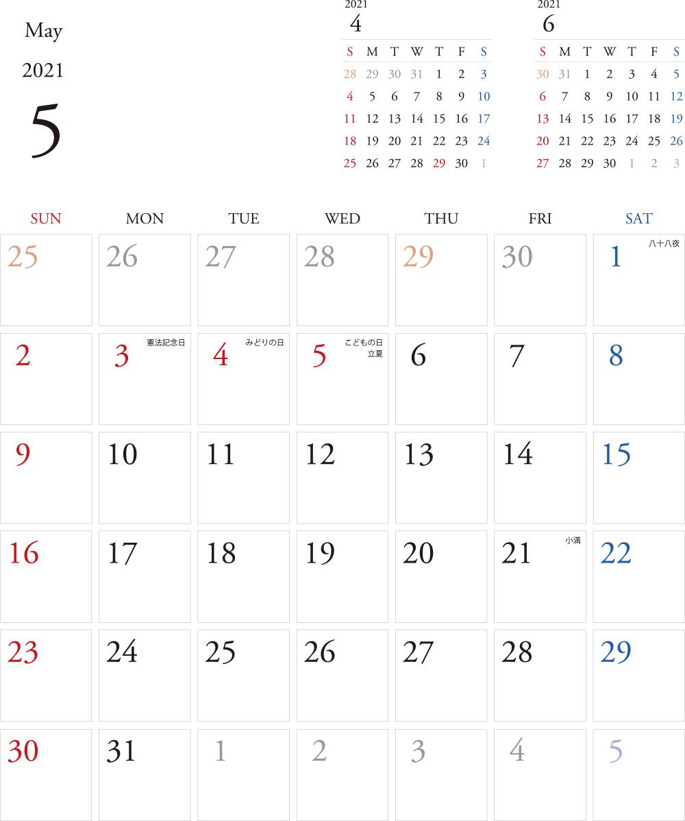 カレンダー 2021 無料|5月 シンプルなカレンダー A4 1ヶ月毎(日曜始まり)