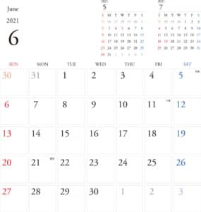 カレンダー 2021 無料|6月 シンプルなカレンダー A4 1ヶ月毎(日曜始まり)