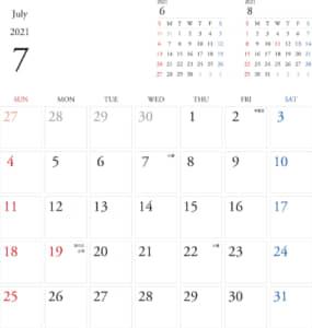 カレンダー 2021 無料|7月 シンプルなカレンダー A4 1ヶ月毎(日曜始まり)