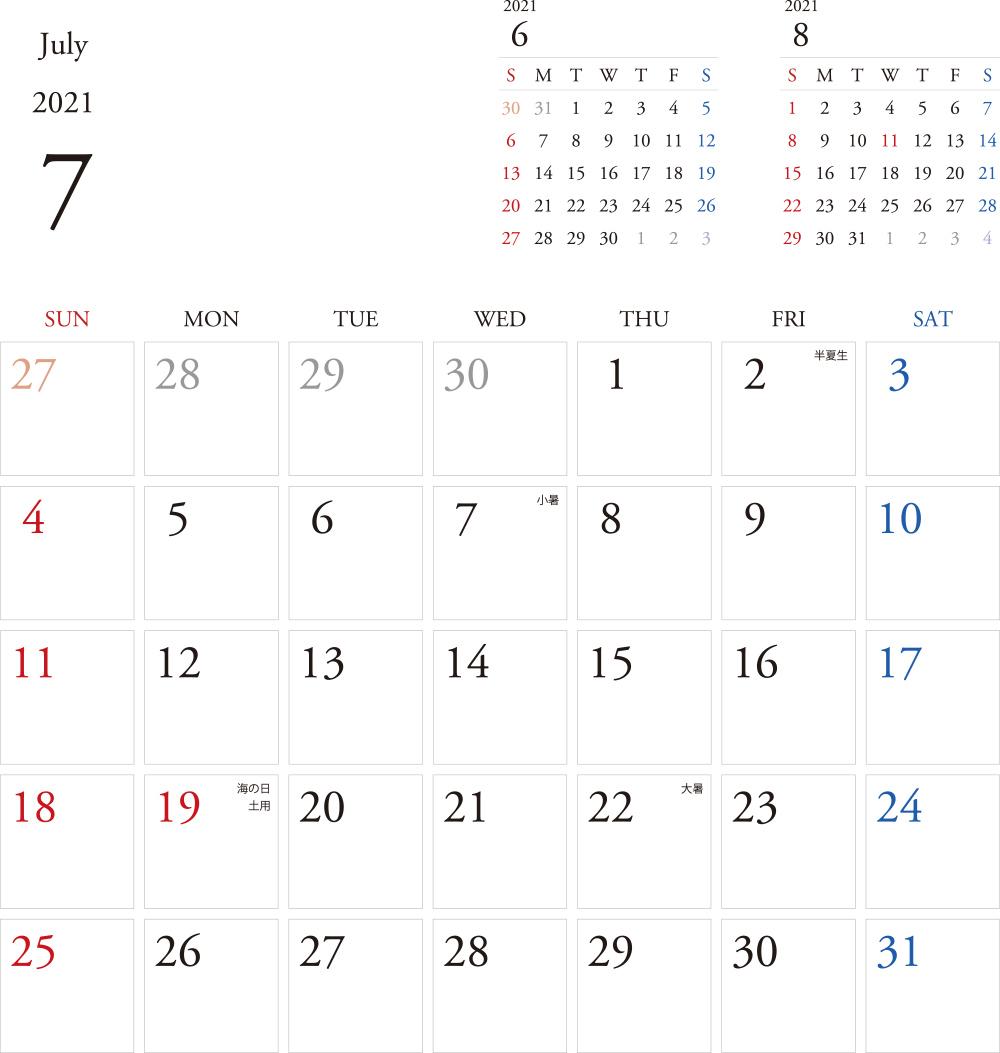 カレンダー 2021 無料 シンプル 2021(2022)年カレンダー...