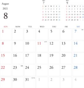 カレンダー 2021 無料|8月 シンプルなカレンダー A4 1ヶ月毎(日曜始まり)
