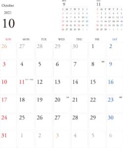 カレンダー 2021 無料|10月 シンプルなカレンダー A4 1ヶ月毎(日曜始まり)