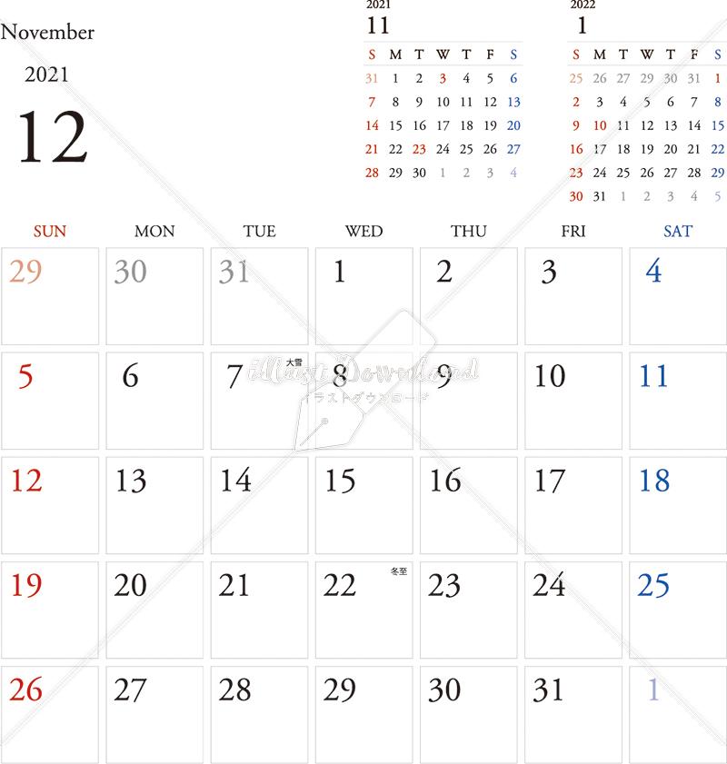 イラストデータ販売|カレンダー 2021 最新の祝日|12月 シンプルなカレンダー A4 1ヶ月毎(日曜始まり)