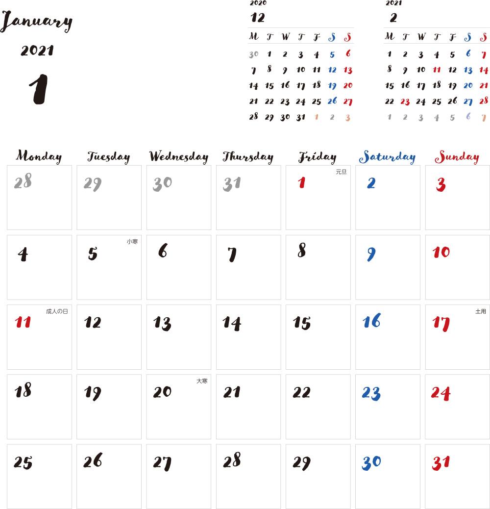カレンダー 2021 無料|1月 シンプルなカレンダー 手書き風 A4 1ヶ月毎(月曜始まり)
