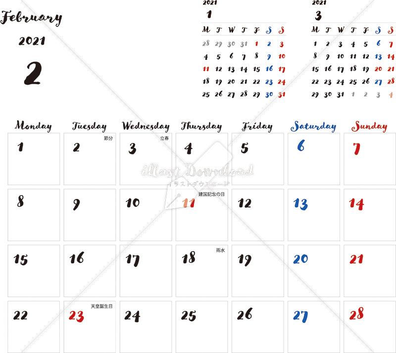 イラストデータ販売|カレンダー 2021 最新の祝日|2月 シンプルなカレンダー 手書き風 A4 1ヶ月毎(月曜始まり)