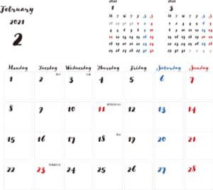 カレンダー 2021 無料|2月 シンプルなカレンダー 手書き風 A4 1ヶ月毎(月曜始まり)