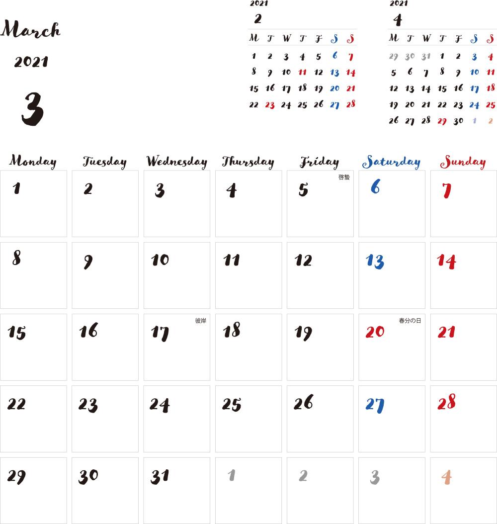 カレンダー 2021 無料|3月 シンプルなカレンダー 手書き風 A4 1ヶ月毎(月曜始まり)