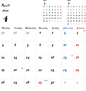 カレンダー 2021 無料|4月 シンプルなカレンダー 手書き風 A4 1ヶ月毎(月曜始まり)