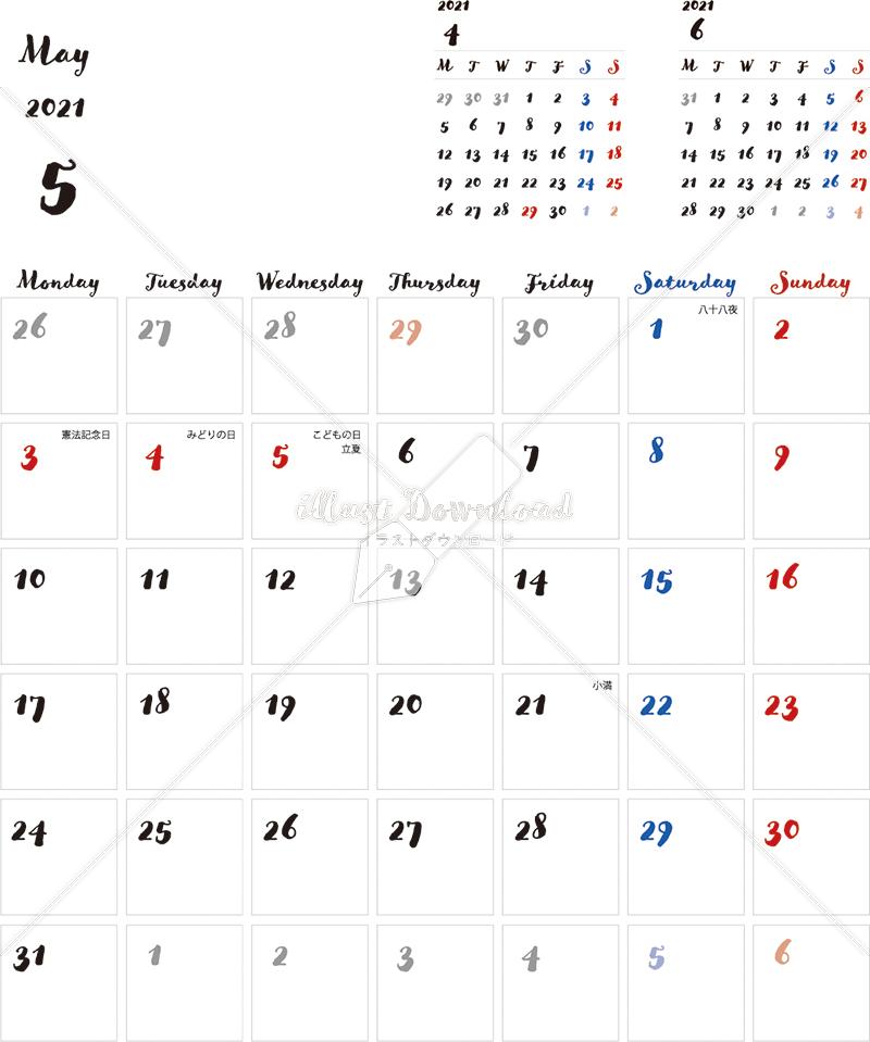 イラストデータ販売|カレンダー 2021 最新の祝日|5月 シンプルなカレンダー 手書き風 A4 1ヶ月毎(月曜始まり)