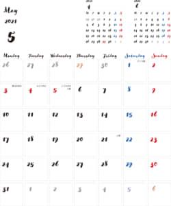 カレンダー 2021 無料|5月 シンプルなカレンダー 手書き風 A4 1ヶ月毎(月曜始まり)