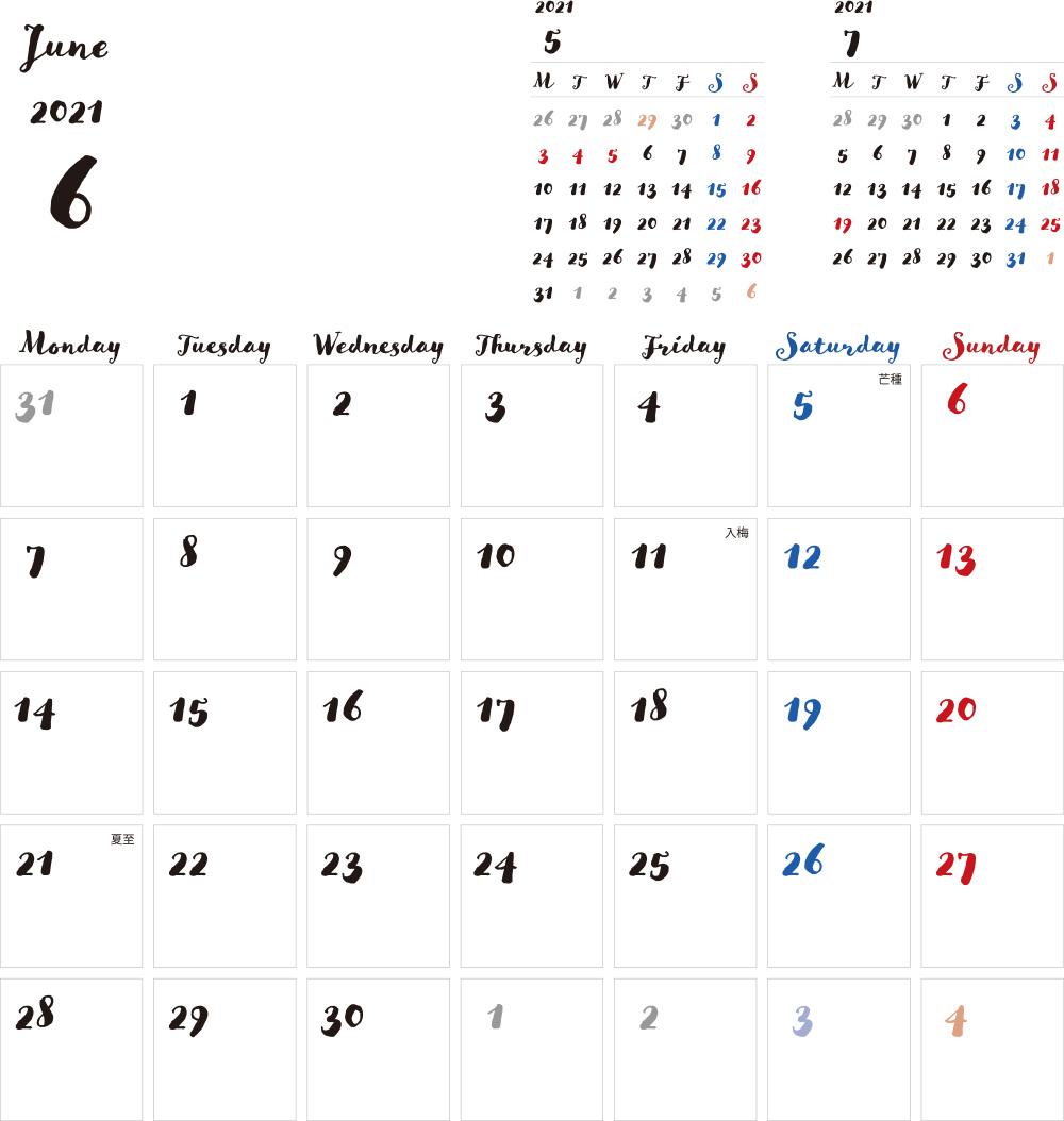 カレンダー 2021 無料|6月 シンプルなカレンダー 手書き風 A4 1ヶ月毎(月曜始まり)