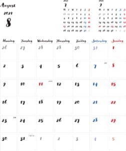 カレンダー 2021 無料|8月 シンプルなカレンダー 手書き風 A4 1ヶ月毎(月曜始まり)