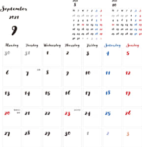 カレンダー 2021 無料|9月 シンプルなカレンダー 手書き風 A4 1ヶ月毎(月曜始まり)