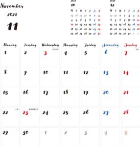 カレンダー 2021 無料|11月 シンプルなカレンダー 手書き風 A4 1ヶ月毎(月曜始まり)