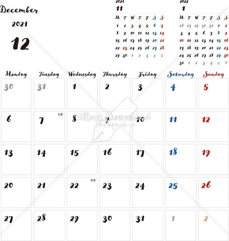 イラストデータ販売|カレンダー 2021 最新の祝日|12月 シンプルなカレンダー 手書き風 A4 1ヶ月毎(月曜始まり)