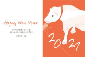 年賀状2021デザイン|ラフな牛 赤色 横型 イラストデータ