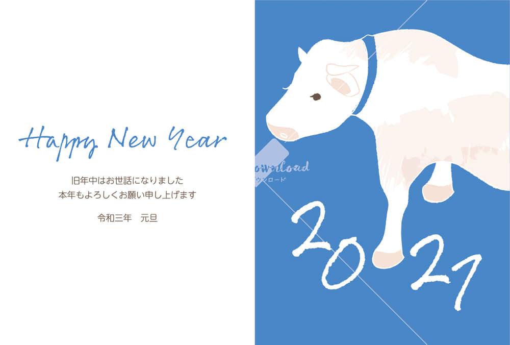 年賀状2021デザイン|ラフな牛 青色 横型 イラストデータ