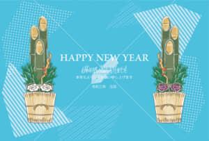 年賀状2021デザイン|門松 ポップなデザイン 青色 横型 イラストデータ