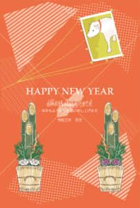 年賀状2021デザイン|門松 凧 ポップなデザイン 赤色 縦型 イラストデータ