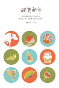 年賀状2021デザイン|円とお正月モチーフ 縦型 イラストデータ