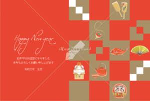 年賀状2021デザイン|市松模様とお正月モチーフ 赤色 横型 イラストデータ