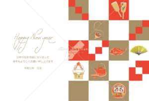 年賀状2021デザイン|市松模様とお正月モチーフ 白色 横型 イラストデータ