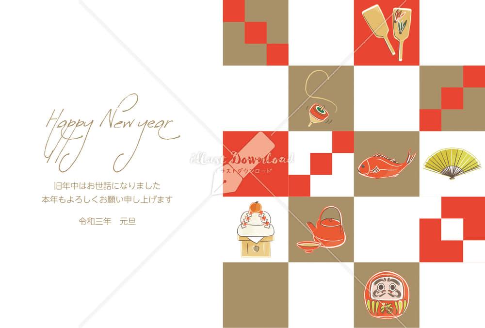 年賀状2021デザイン 市松模様とお正月モチーフ 白色 横型 イラストデータ