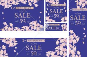 イラストデータ販売|スプリングセール バナー 背景青デザイン イラストデータ