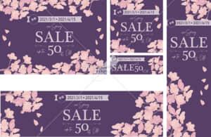イラストデータ販売|スプリングセール バナー 背景 紫デザイン イラストデータ