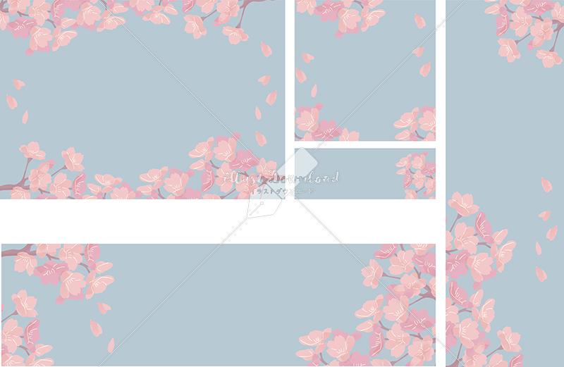 イラストデータ販売|桜背景 バナー くすんだ水色 イラストデータ