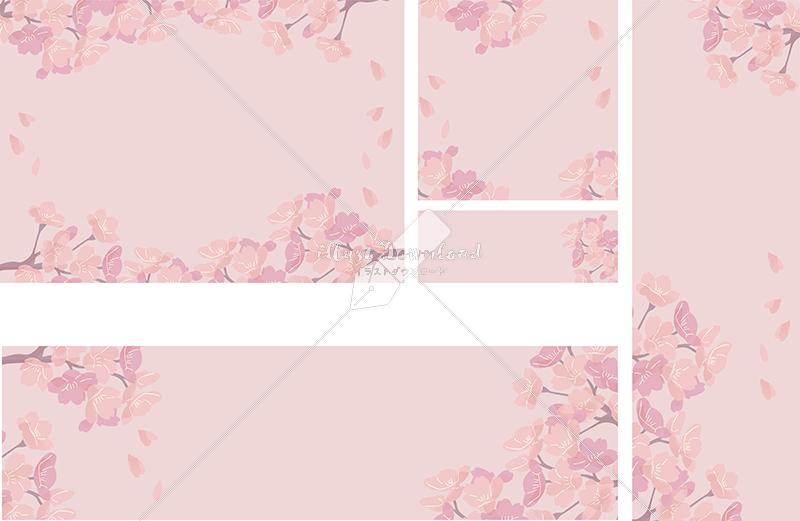 イラストデータ販売|桜背景 バナー ピンク イラストデータ