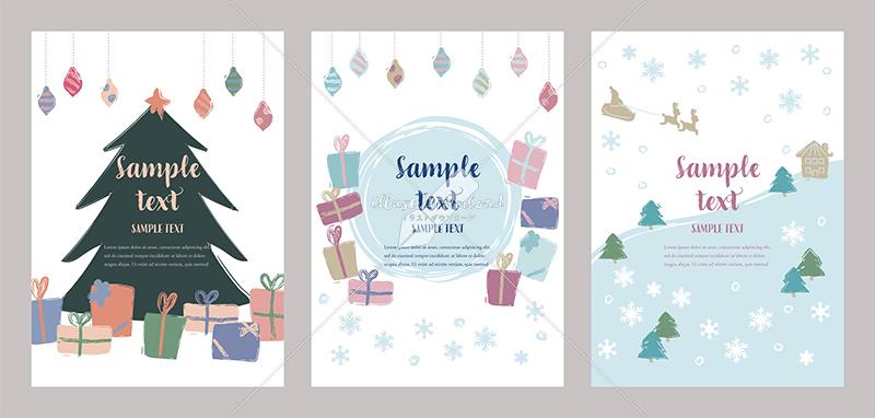 イラストデータ販売|クリスマスカード 手描き かわいい イラスト1 イラストデータ