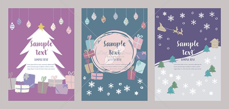 イラストデータ販売|クリスマスカード 手描き かわいい イラスト2 イラストデータ
