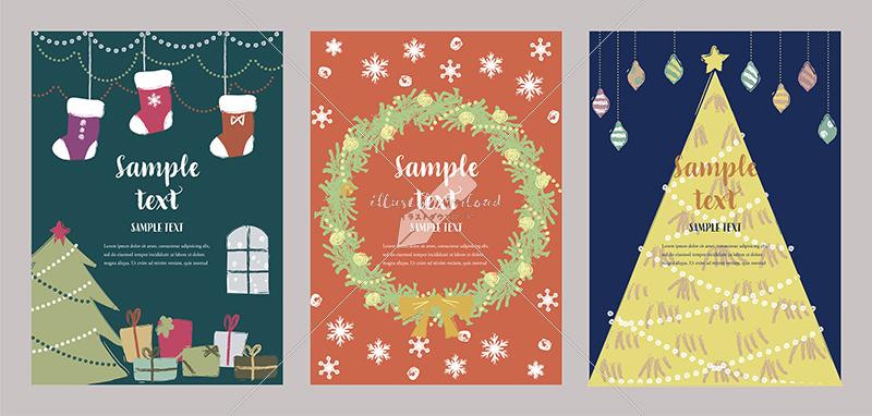 イラストデータ販売 クリスマスカード 手描き かわいい イラスト4 イラストデータ
