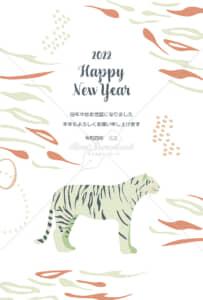 イラストデータ販売|寅年 シンプル 年賀状 トラと虎柄背景2 イラストデータ