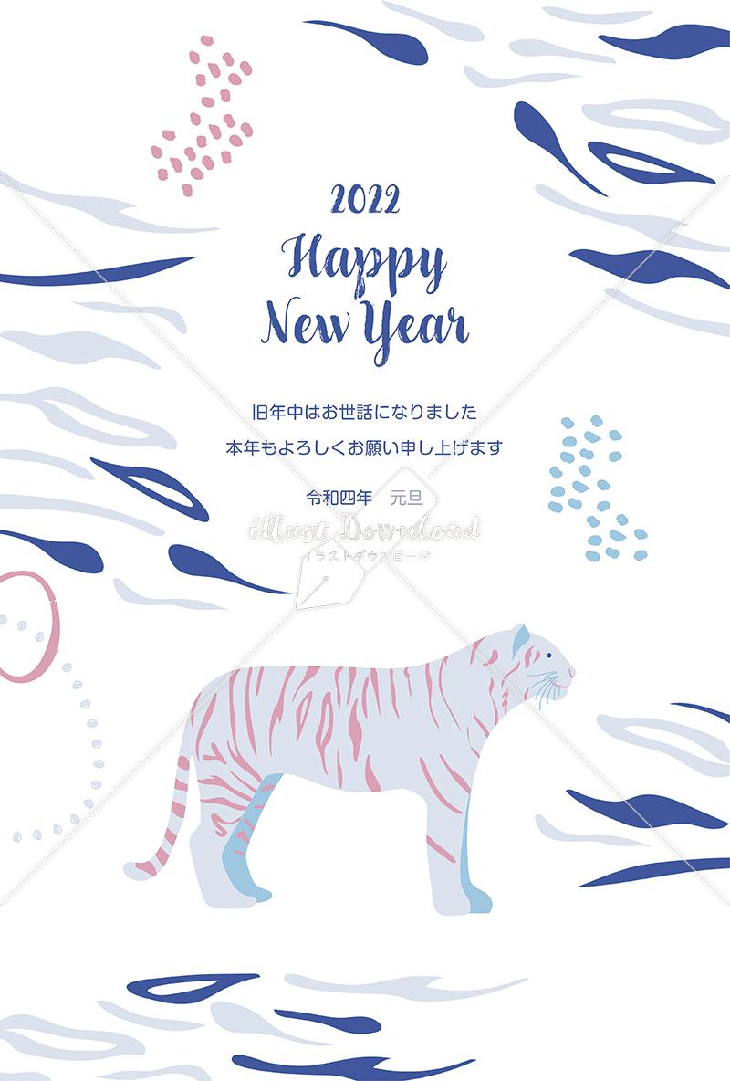 イラストデータ販売|寅年 シンプル 年賀状 トラと虎柄背景3 イラストデータ
