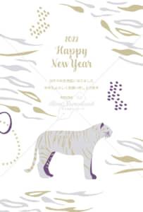 イラストデータ販売|寅年 シンプル 年賀状 トラと虎柄背景4 イラストデータ