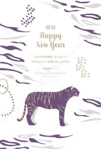 イラストデータ販売|寅年 シンプル 年賀状 トラと虎柄背景6 イラストデータ