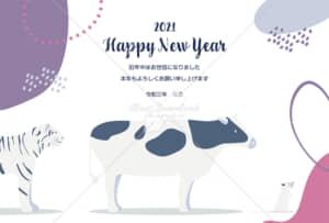 イラストデータ販売|丑年 シンプル 年賀状 干支の行列 ねずみと牛と寅1 イラストデータ