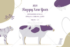 イラストデータ販売|丑年 シンプル 年賀状 干支の行列 ねずみと牛と寅4 イラストデータ