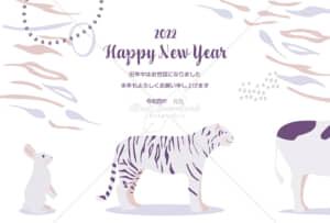 イラストデータ販売|寅年 シンプル 年賀状 干支の行列 牛とトラとうさぎ1 イラストデータ