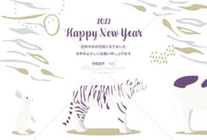 イラストデータ販売|寅年 シンプル 年賀状 干支の行列 牛とトラとうさぎ3 イラストデータ