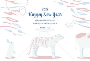 イラストデータ販売|寅年 シンプル 年賀状 干支の行列 牛とトラとうさぎ4 イラストデータ