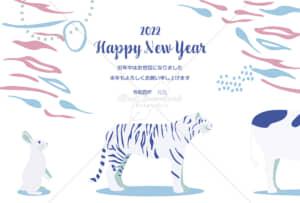 イラストデータ販売|寅年 シンプル 年賀状 干支の行列 牛とトラとうさぎ5 イラストデータ