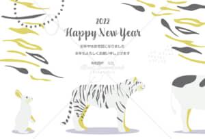 イラストデータ販売|寅年 シンプル 年賀状 干支の行列 牛とトラとうさぎ6 イラストデータ